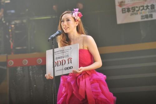 awards_0241